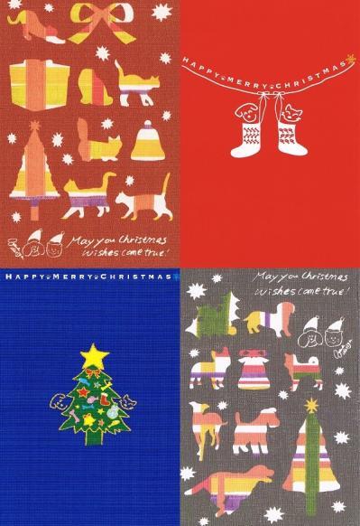 チャリティークリスマスカード4枚1セット