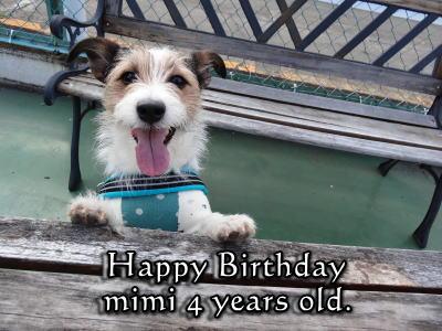 mimi Birthay!!