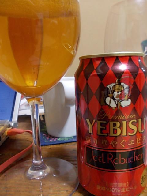 Beer 20140121