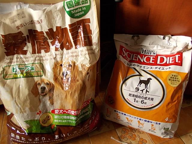 Dog food 20131222