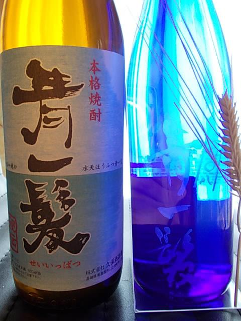 Shochu spirits 20140115