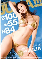 B100 W55 H84 DEBUT JULIA!!!