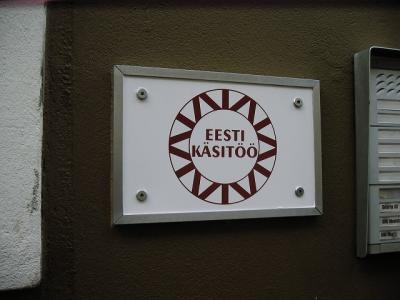Eesti Kasitoo