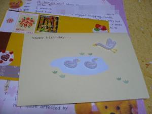ガイアナAへ誕生日2011