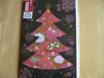 2013年初・クリスマスカード購入2