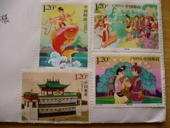中国のYから20135-2