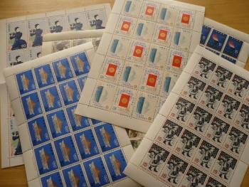 切手20131131-6