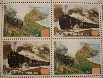 切手20131131-4