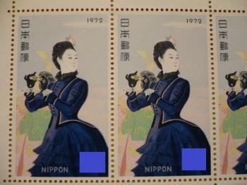 切手20131131-5