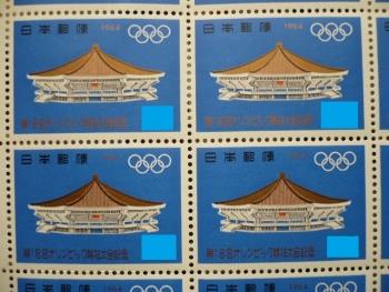 切手20131131-7