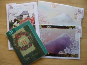 クリスマスカード購入2013127