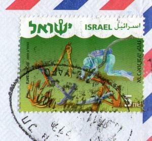 イスラエルI切手2011712