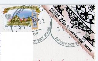 ポスクロ(受)499-2