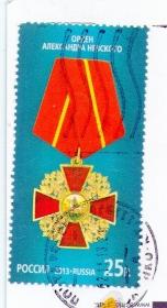 ポスクロ(受)501-2