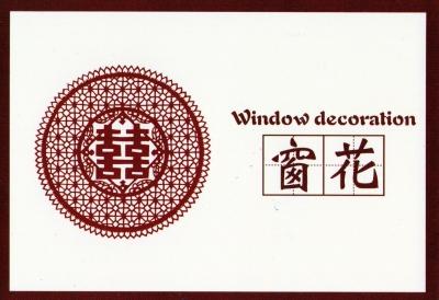 中国のYから20135-3