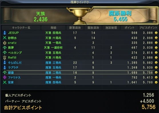 Aion0178.jpg