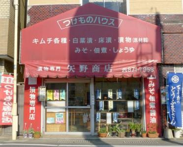 2011-10-27 14_53No[0089]