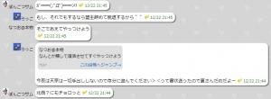 2013y12m24d_182941204.jpg