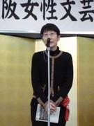 津島佑子先生