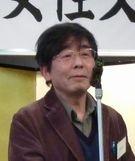 高嶋哲夫さん