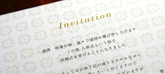 invi_09_04.jpg