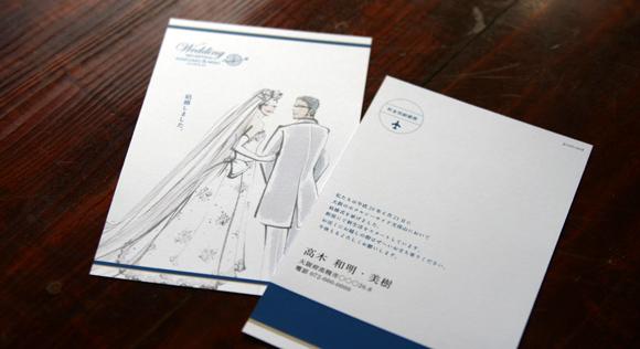 postcard_03.jpg