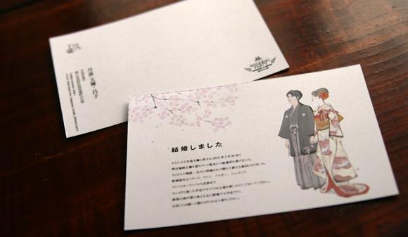 postcard_04.jpg