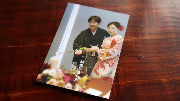 postcard_05.jpg