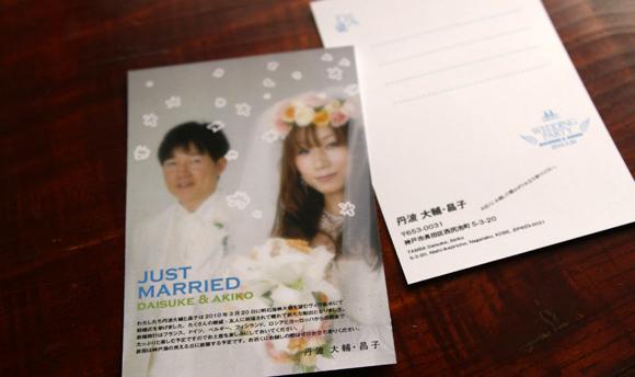 postcard_06.jpg