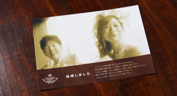 postcard_07.jpg
