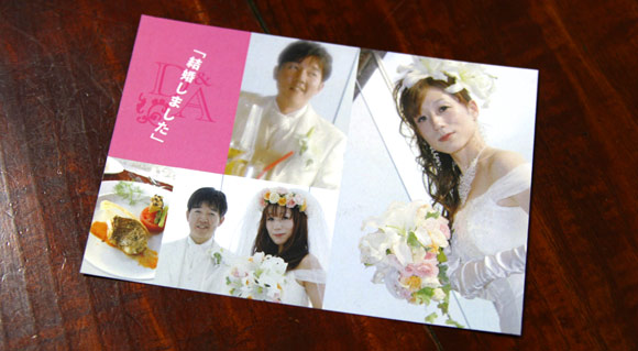 postcard_08.jpg