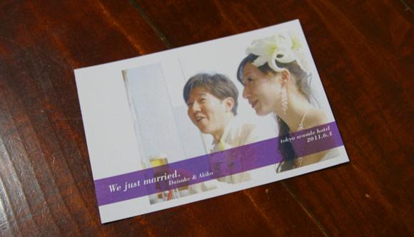 postcard_09.jpg