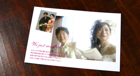 postcard_10.jpg