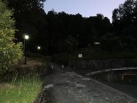 甚平坂公園