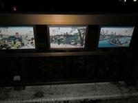 歌川広重「木曽街道69次」