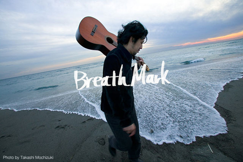 Breath Mark1