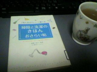 20101102の読書