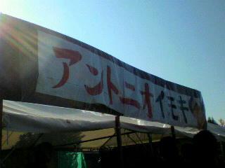 2010大学祭02