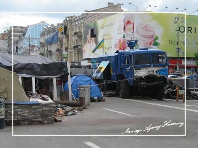 201406_kiev_date_1.jpg