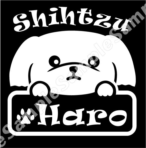 sizu_a109.haroのコピー