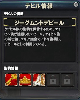 pcss20100607_004