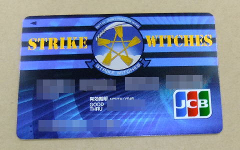 pcss20101026.jpg