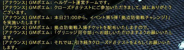pcss20101108_001.jpg