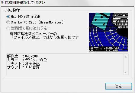 pcss20110821_301.jpg