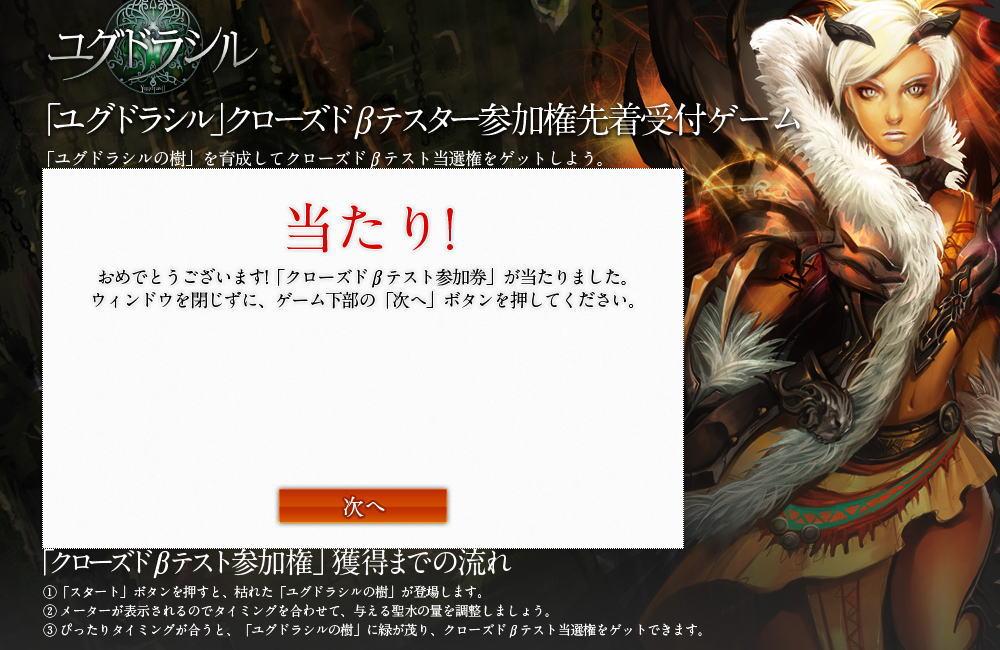 pcss2011_0817_101.jpg