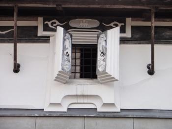 SAMUKAWAKOTEE201312012.jpg
