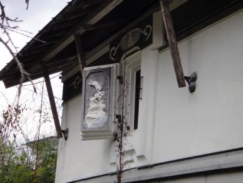 SAMUKAWAKOTEE201312015.jpg