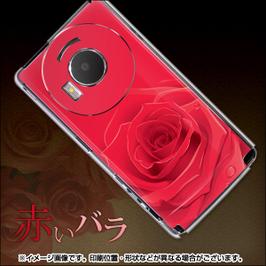 スマホの赤バラ