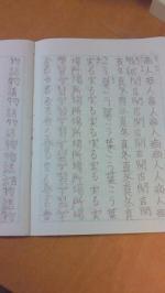 201201142149000_convert_20120115134559.jpg