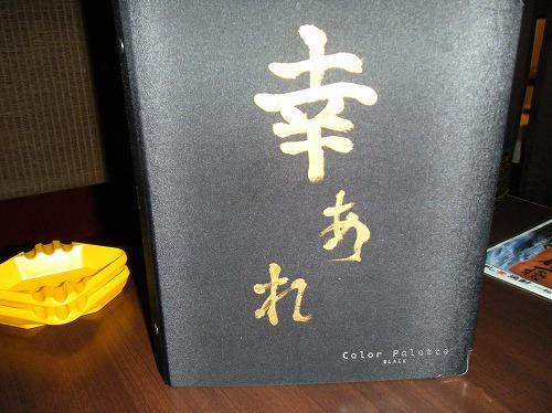 メニュー表 (1)